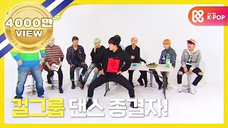 주간아이돌   (Weekly Idol Ep.229) Bangtan Boys 'Girl Group' Cover Dance