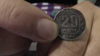 Самый лучший способ очистки монет СССР