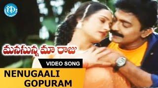 getlinkyoutube.com-Nenugaali Gopuram Song - Manasunna Maaraju Movie Songs - Rajasekhar - Laya - Asha Shaini