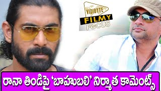 getlinkyoutube.com-Baahubali  Producer Shobu Yarlagadda Comments On Rana Food...!!!