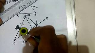 Geometric construction in Marathi .To draw incircle of a given triangle