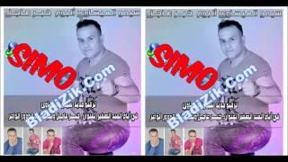 getlinkyoutube.com-Simo El issaoui 2015   Khabar 3ajil