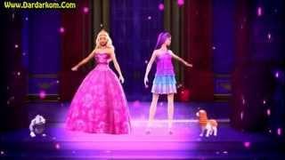 getlinkyoutube.com-فيلم باربي : الأميرة ونجمة النجوم / أن تكوني أميرة ، أن تكوني نجمة