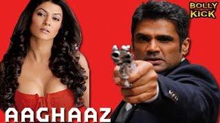 Aaghaaz Full Movie | Hindi Movies 2017 Full Movie | Sunil Shetty
