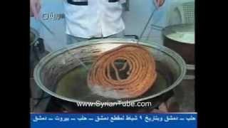 getlinkyoutube.com-طريقة عمل المشبك السوري