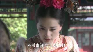 步步惊心(第14集)四爷cut ~ Bu Bu Jing Xin ep 14 cut