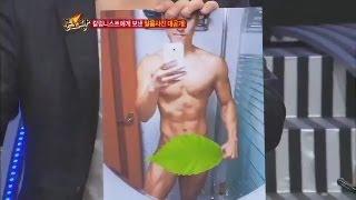 getlinkyoutube.com-칼럼니스트에게 보낸 알몸사진 대공개!_분노왕 6회