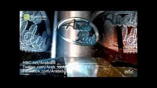 Salma Rachid Song collection in Arab Idol - part 1