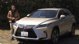"getlinkyoutube.com-レクサス・RX 450h ""version L"" 試乗インプレッション 車両紹介編"