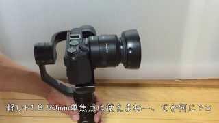 getlinkyoutube.com-Beholder MS1 EOS M3+LENS Choice