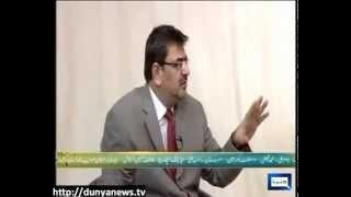 getlinkyoutube.com-Ayatullah Aqeel ul Gharavi exclusive interview on DUNYA TV