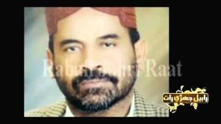 getlinkyoutube.com-Mukhtiar Ali sheedi death story by Irshad jagirani.Editor babar jagirani