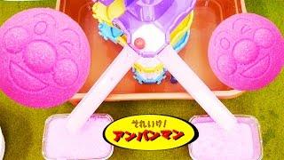 getlinkyoutube.com-アンパンマン たまご おもちゃアニメ びっくらたまごdeウォータースライダー 大きなレインボータワーを使おう
