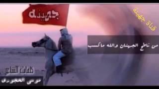 getlinkyoutube.com-شيله طرب|ياربعي ياجهينه|اداء محمدالعزيزي|طررب#