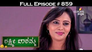 Lakshmi Baramma - 21st Novembver 2015 - ಲಕ್ಷ್ಮೀ ಬಾರಮ್ಮ - Full Episode