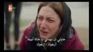getlinkyoutube.com-مشهد دفن جوكهان الحلقه 29 الازهار الحزينه