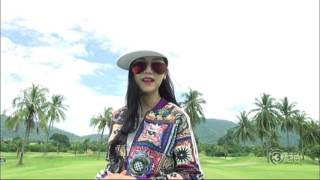 getlinkyoutube.com-เฮฮาบ้ากอล์ฟ HeHaBaGolf | 18-01-60 | TV3 Official