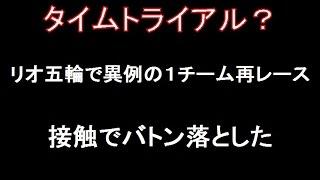 getlinkyoutube.com-陸上女子400mリレー予選! 決勝進出をかけたタイムトライアル!