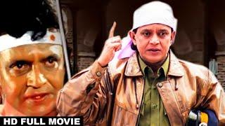 getlinkyoutube.com-Aakhri Ghulam - Full Hindi Movie - Govinda, Juhi Chawla & Pran - Bollywood Action Movie