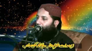 Parde mein rehne do parde ki baat by Professor Abdul Razzaq Sajid | 06-11-2016 [Full HD | 1080p]