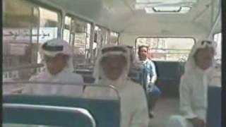 getlinkyoutube.com-رباعي الكويت - بشارع الجهرا صادفوني
