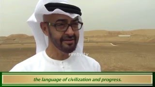 NMTV Profiles Dynamic Sheikh Mohamed bin Zayed Al Nahyan