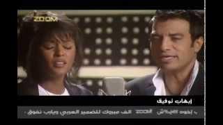 getlinkyoutube.com-الضمير العربي كاملة 40 دقيقة