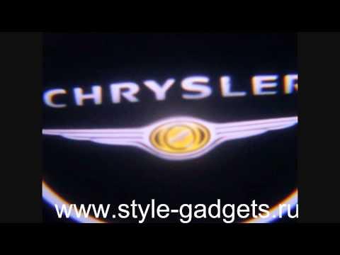 Подсветка дверей с логотипом Chrysler
