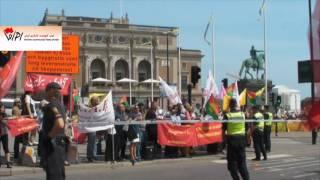 در اعتراض به سفر محمد جواد ظریف به سوئد- حزب کمونیست کارگری ایران