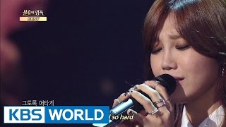 getlinkyoutube.com-Jeong EunJi - Because of Love | 정은지 - 좋아서 만났지요 [Immortal Songs 2]