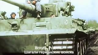 getlinkyoutube.com-Шведская группа Сабатон поет о героизме русских солдат.