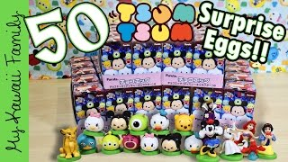 getlinkyoutube.com-50 Tsum Tsum Chocolate Surprise Eggs! Japanese Toys Disney Pixar Princesses My Kawaii Family