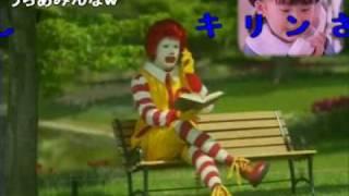 getlinkyoutube.com-ドナルドを信仰風化曲【ネイティブフェイス】 最新※付き.mp4