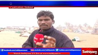 getlinkyoutube.com-High Alert! Heavy rains in Chennai   NADA Cyclone