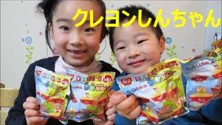 getlinkyoutube.com-すき家【すきすきセットおもちゃ】クレヨンしんちゃん水陸両用カー、全メニュー+150円 Crayon Shin-chan