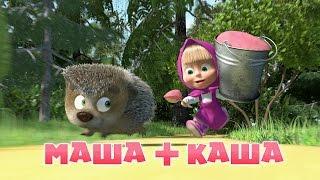 getlinkyoutube.com-Маша та Ведмідь: Маша + каша (17 серія)