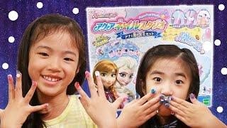 getlinkyoutube.com-アナと雪の女王 アクアネイルスタジオ  FROZEN Nails Making kit