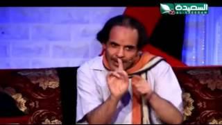 getlinkyoutube.com-محمد الاضرعي الفاشل اضحك مع مسلسل وبرنامج العيد