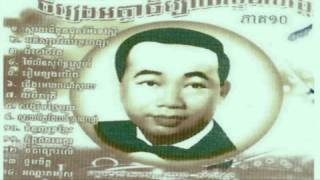 getlinkyoutube.com-ចំរៀងអត្ថាធិប្បាយ-Khmer Commentary Stong Songkea Part 10
