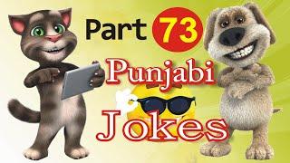 New Funny Jokes | in Punjabi Talking Tom & Ben News Episode 73