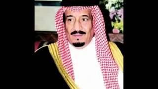 getlinkyoutube.com-الملك سلمان يقرأ قرآن بصوت جميل