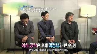 getlinkyoutube.com-[Star Date] New Movie 'The New World' - Choi Min-sic, Lee Jung-jae & Hwang Jung-min