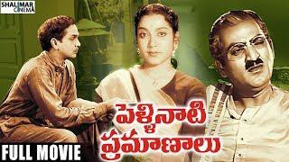 getlinkyoutube.com-Pellinati Pramanalu Full Length Telugu Movie || ANR. Jamuna