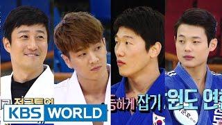 getlinkyoutube.com-Cool Kiz on the Block | 우리동네 예체능 - Beat Lee Wonhui & The 9th Official Match (2016.02.02)