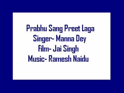 Prabhu Sang Preet Laga- Manna Dey (Jai Singh)