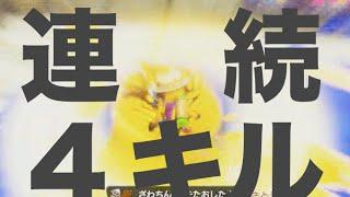 getlinkyoutube.com-【スプラトゥーン実況】神ブキ・雷神ボールドマーカーでガチマッチ #7【S】 - やそ