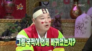getlinkyoutube.com-The Guru Show, Ha Hee-ra, #05, 하희라 20080319