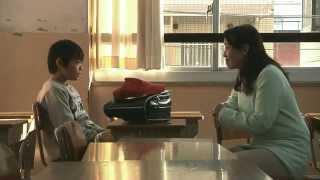 人権啓発ビデオ「虐待防止シリーズ」児童虐待