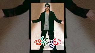 getlinkyoutube.com-Bava Nachadu Telugu Full Length Movie || Nagarjuna , Simran , Reema Sen