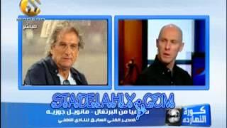 getlinkyoutube.com-مداخلة مانويل جوزيه مع برادلي و شوبير